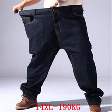 big size jeans for men oversize 11XL 12XL 13XL 14XL high wai