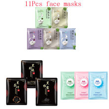11Pcs mixed Silk protein truffle pearl Hyaluronic Acid Face Mask extraction Moisturizing Whitening Anti-Aging black Facial Masks 1kg hyaluronic acid moisturizing mask 1000g whitening lock water repair disposable sleeping cosmetics beauty salon products oem