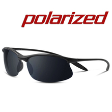 MAXJULI Polarized Sports Sunglasses for Men Women Tr90 Unbre