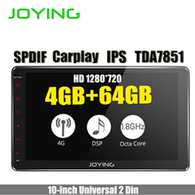 Android  DSP Stereo