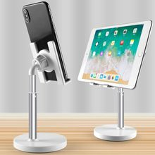 Dual Monitor Display Clip Stand Adjustable Multi-screen Bracket Tablet Laptop Phone Holder for iPad Multi Screen Desktop Support