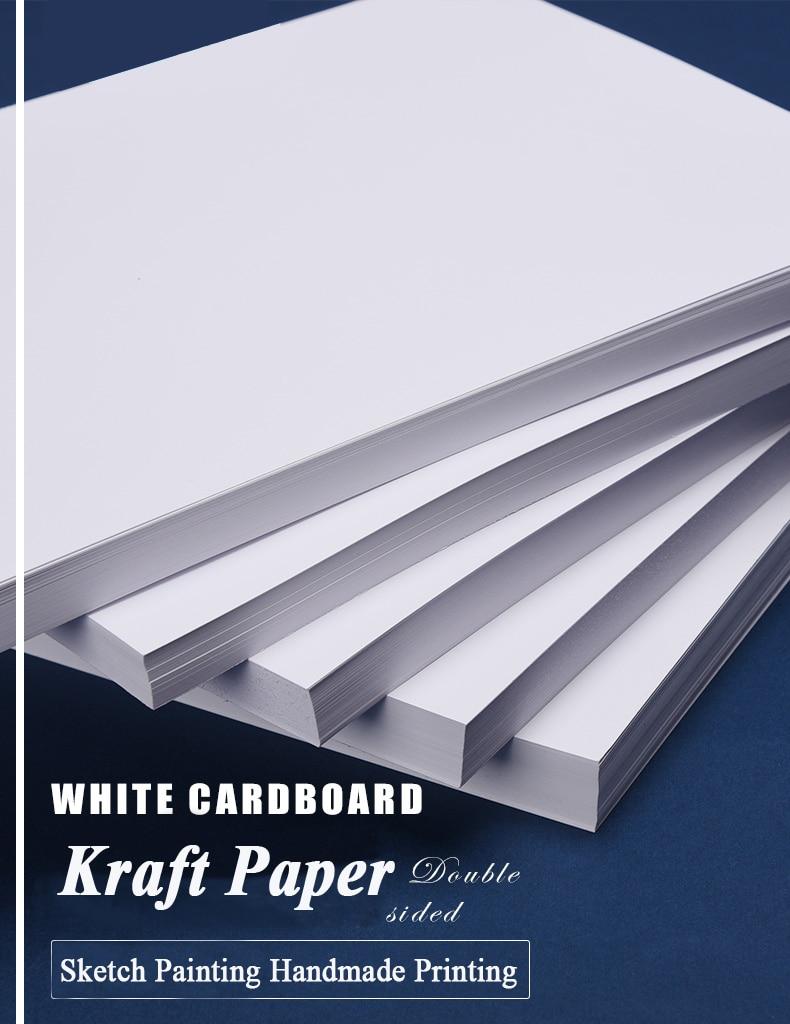 ورق كرافت أبيض A4 ورق كرافت مصنوع يدوي ا للحرف اليدوية سميك متعدد الأغراض جرافيتي ورق مقوى عبوة من 20 و 50 ورقة Cards Card Stock Aliexpress