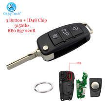 OkeyTech дистанционный ключ для Audi A3 A4 A6 Q7 TT 3 кнопки флип складной HU66 лезвие 315 МГц стекло ID48 чип отправить брелок 8E0 837 220 R