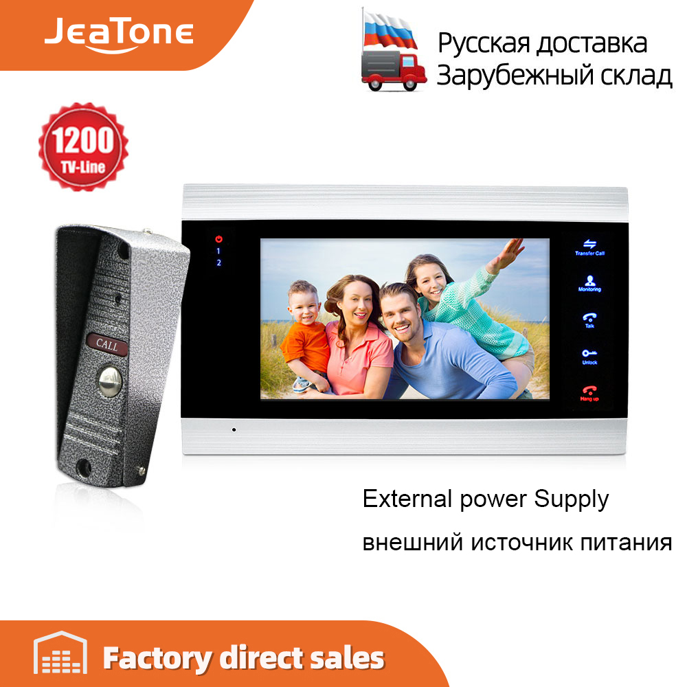 """7""""Video Intercoms Touch Button Monitor Home Security System +Waterproof Mini Doorbell Camera Multi-language menu Built-in Memory"""