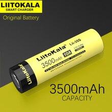 1 10 قطعة LiitoKala Lii 35S 18650 Battery3.7V ليثيوم أيون بطارية ليثيوم 3500mAh لأجهزة استنزاف عالية.