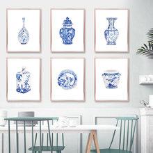Китайские вазы акварельных цветов принты мин фарфор синий и