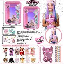 1 peça na na na! Surpresa moda lols boneca brinquedos especiais presente de aniversários para meninas crianças