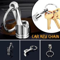Модный металлический поршень для стайлинга автомобиля креативный полированный серебряный Поршень двигателя брелок для ключей кольцо для ...