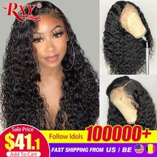 Wig Curly Human-Hair-Wigs Lace-Frontal Black Women RXY for Remy 360