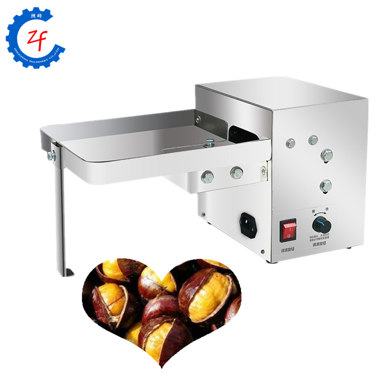 Low Price Chinese Chestnut Incision Machine Castanea Mollissima Cutting Machine Chestnut Mouth-open Machine