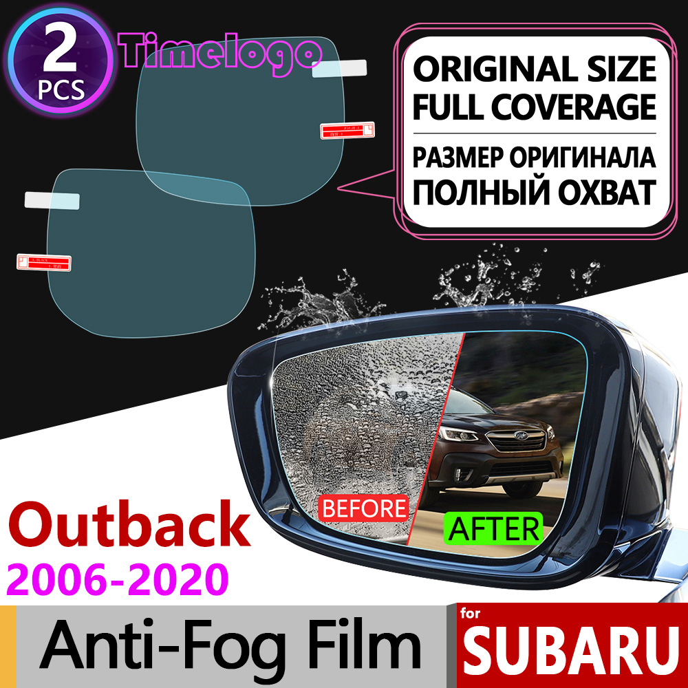 for <font><b>Subaru</b></font> Outback 2006~2020 Full Cover Anti Fog Film Rearview Mirror Car Accessories <font><b>WRX</b></font> <font><b>STI</b></font> <font><b>2008</b></font> 2010 2013 2016 2017 2018 2019 image