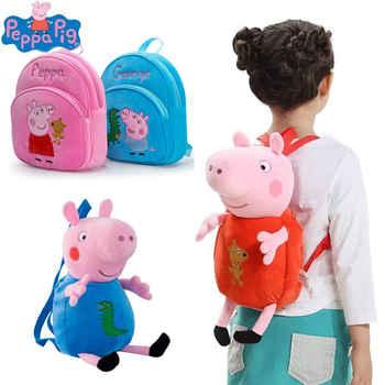 Genuine peppa pig Backpack Toddler Child Cartoon George peppa Plush Backpack 44cm 28cm bag For Kids Shoulder Bag For Children - Category 🛒 Toys & Hobbies