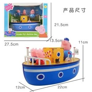 Image 3 - חדש פפה חזיר שיט ג ורג דגם ורוד חזיר משפחה סבא פעולה דמות מצוירת צעצוע אמבטיה סט ילדים הטוב ביותר צעצוע מתנה