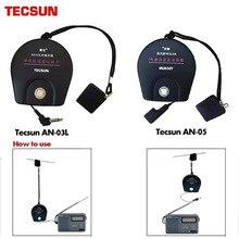 Tecsun AN05/AN03 الخارجية هوائي مناسبة مع جميع TECSUN راديو استقبال هوائي PL 660 PL 380 PL 310ET PL 330 تعزيز SW الفرقة