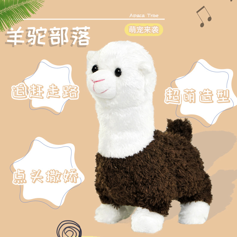 Children New Style Electric Model Pet Alpaca Doll Smart Will Call Stuffed Toy Dog Grass Mud Horse Toy Stall