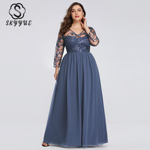 Skyyue Evening Dress Elegant V-neck Women Party Dresses Three Quarter Sleeve Fromal Gowns Lace Floor Length Robe De Soiree C422