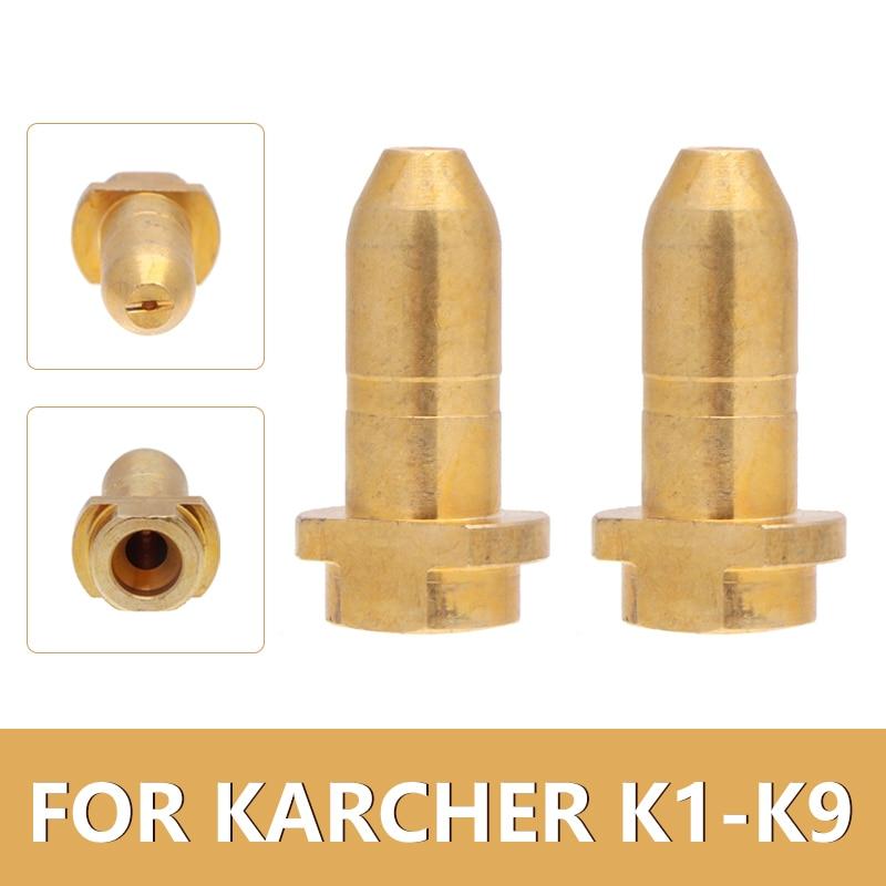5/10/50pcs Brass Nozzle Brass Adapter For Karcher K1-K9 Spray Rod Washer Connector Core Replacement Kit K1 K2 K3 K4 K5 K6 K7 K8