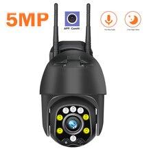 Kamera bezprzewodowa WIFI 1080P 5MP H.265 bezpieczeństwo w domu zewnętrzna kamera kopułkowa PTZ IP 2MP karta sieciowa IR SD CamHi Pro