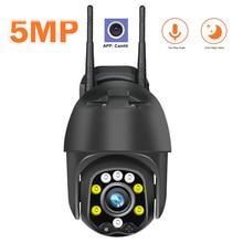 WI FI Sem Fio Da Câmera 1080P 5MP H.265 Speed Dome PTZ IP Câmera de Segurança Em Casa Ao Ar Livre CamHi 2MP Rede IR Cartão SD Pro