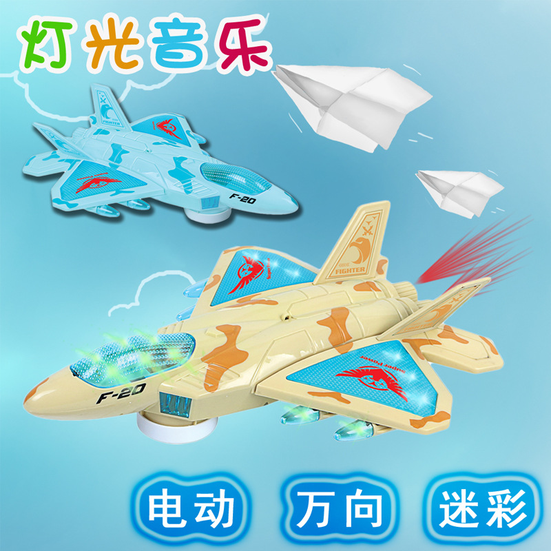 New Products Children Electric Universal Music Airplane 8810 Model Fighter Plane Camouflage Stall Toy
