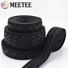 Meetee 2/5/10 м 2-4 см является допустимой Non-slip Эластичная лента волна силиконовая резинка на поясе, сделай сам, спортивная одежда наручи аксессуары для шитья