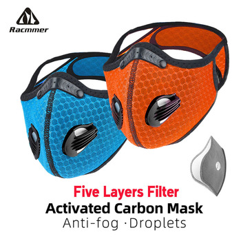 Racmmer Cycling Face Mask Activated Carbon Filter Dust Mask PM 2.5 Anti-Pollution Running Training MTB Road Bike Cycling Mask