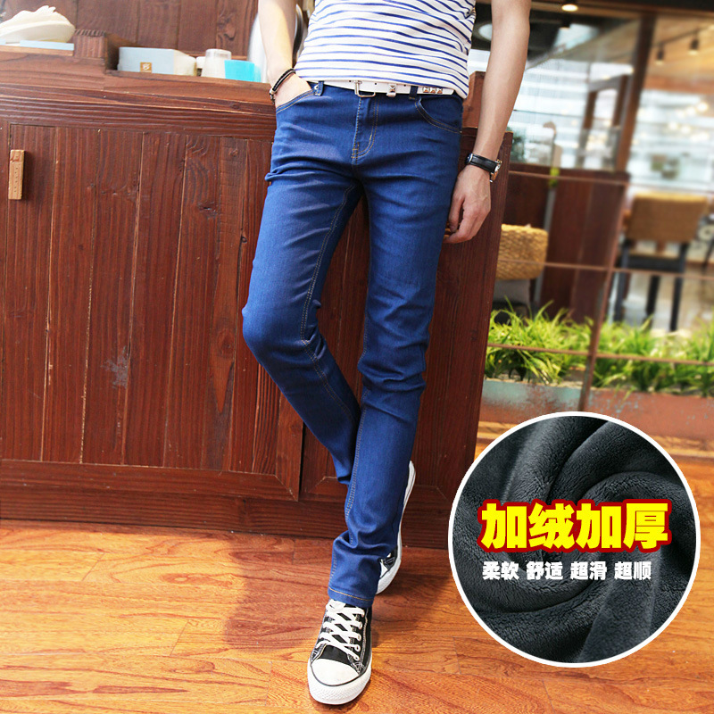 Mink Cashmere Jeans Brushed And Thick Warm Skinny Pants Korean-style Slim Fit Men Autumn And Winter New Style Pencil Pants Fashi
