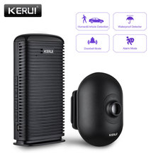 KERUI DW9 Outdoor Wireless Home Security Alarm Waterproof PIR Motion Infrared Detector Driveway Garage Vehicle Burglar