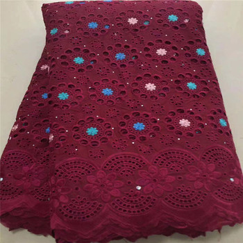 2019 High Quality African Cotton Swiss Laces Fabric Best Selling Wine African Swiss Voile Lace Fabric For Sewing Clothes A66-525