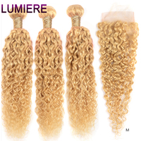 613 Blonde Bundles With Closure Brazilian Water Wave Hair Bundles With Closure 4*4 100% Remy Human Hair Weave Extensions Lumiere
