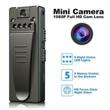 Camcorder Body-Camera Night-Cam Mini IR HD Recording Snapshot-Loop Motion-Detection Magnetic