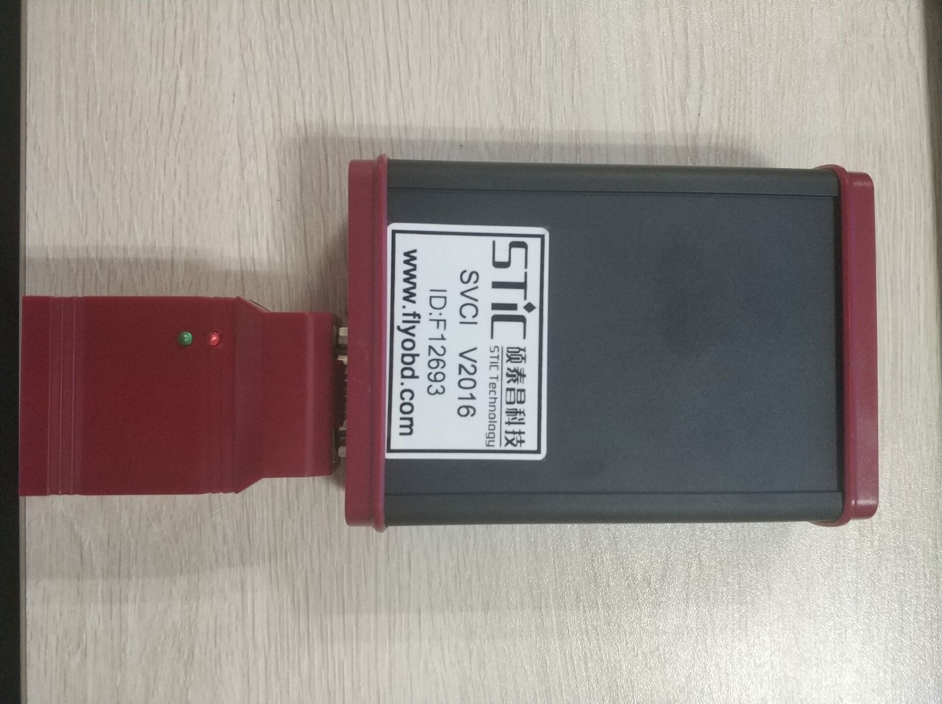 Image 5 - 100% Original FLY FVDI V2016 Full Version Free online updates Including 18 Software ABRITES Full FVDI Commander Diagnostic Tool-in Car Diagnostic Cables & Connectors from Automobiles & Motorcycles on