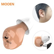 2021 New Best quality Hearing Aid Mini CIC hearing aid Fashion Hot Sales Small Inner Ear Invisible Hearing Aids Dropshipping