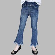 Детские Джинсы Стрейчевые расклешенные джинсы для девочек, модные детские джинсы с жемчужинами новая весенне-осенняя одежда для девочек 6, 8, 10, 12 лет