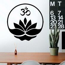 Modern muslim Islam Wall Sticker Bedroom Accessories Waterproof Decals DIY Home Decoration