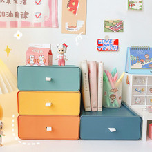 Desktop Drawer Storage Box DIY Combination Card Slot Superimposed Smooth Drawer Top Can Store High-Value Storage Cabinet