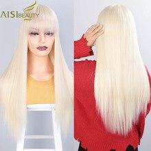 AISIBEAUTY נשים של פאה עם פוני סינטטי פאה ארוך ישר פאות חום עמיד סיבי שיער אדום/שחור/בלונד טבעי שיער