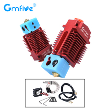 GmFive 2 In 1 Out Hotend Upgrade Dual Color Bowden Extruder 12V/24V Hotend with Fan 3D Printer Parts 1.75mm Filament MK8 Titan 3d printer new 3 colors 3 in 1 out extrusion compatible with e3d bulldog and mk8 printer remote extruder for 1 75mm filament