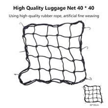 Motorcycle-Luggage-Net Bike Mesh 6-Hooks Black TXTB1 Fuel-Tank-Luggage Hold-Down Web-Bungee