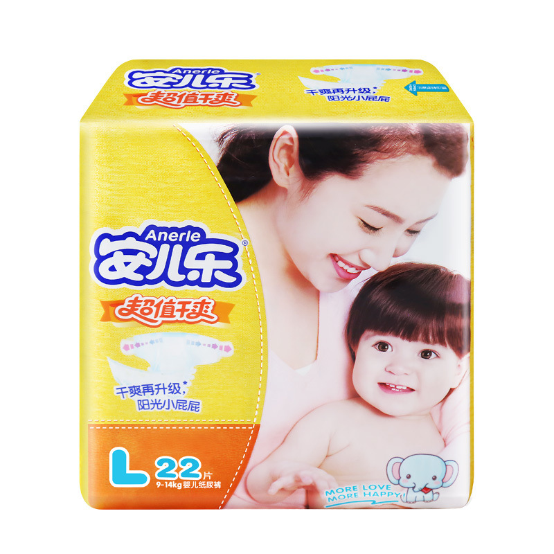 Children Music Premium Dry Diapers Anerle Newborns Breathable Thin Infant Baby Diapers S/ M/L /X L Code