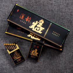 New Arrival Healthy Herbal Tea Smoke Mix Flavor Chinese Cigarette to Quit Smoking No Nicotine Tobacco Cigarettes Tea