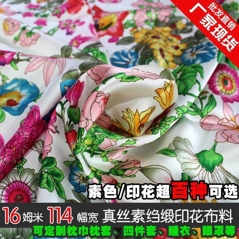 Silk Fabrics For Dresses Blouse Scarves Clothing Meter 100% Pure Silk Satin Charmeuse 16 Mill Green Rose Printed Floral High-end