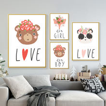 Girl Love Boy Alphabet Animal Poster Panda Fox Big Bear Canvas Painting Kindergarten Mural Nordic Picture Kids Room Decoration(China)