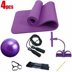 Набор из 4 предметов для йоги, пилатеса, 10 мм толщиной, NBR, коврик для йоги, 25 см, воздушный шар, скакалка, набор ковриков для йоги, домашнее трен...