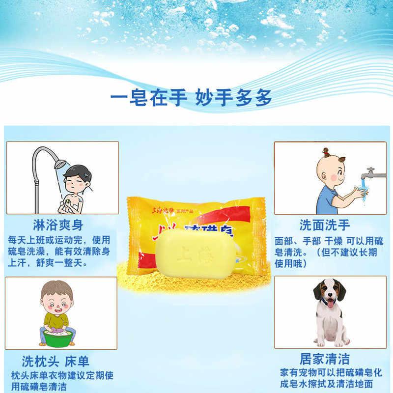 Jabón de desinfección de azufre. Detergente de baño privado. Desodorización y blanqueamiento. Antiséptica y anti-inflamatoria detergente