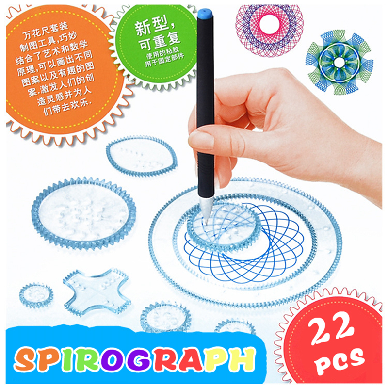 22pcs Spirograph Drawing Toys Set Interlocking Gears Wheels Painting Drawing Accessories Creative Educational Toy Spirographs