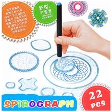 22 шт. набор игрушек для рисования спирографа, Переплетенные зубчатые колеса, аксессуары для рисования, креативная развивающая игрушка спирографы