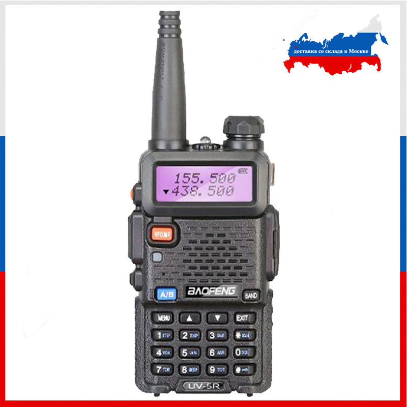 Baofeng Ham Radio Communicator Walkie-Talkie Vhf Uhf 136-174mhz 128CH 1800mah 400-520mhz