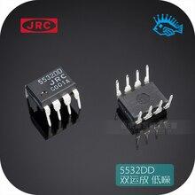 4 pièces JRC5532DD NJM5532DD fièvre à faible bruit, précision Double amplificateur opérationnel DIP8