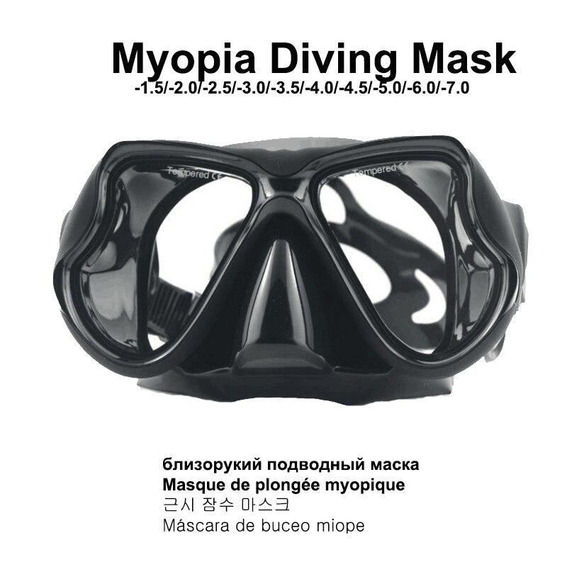 Маска для дайвинга оптическая близорукость очки для дайвинга силиконовые очки для близорукости очки для чтения